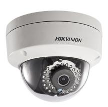 fcaa332ad63 Hikvision IP dome kamera - DS-2CD2120F-I/4, 2 MP, 1920x1080, 25fps, IP66,  30m IR, IRcut, obj. 4mm, antivandal, PoE